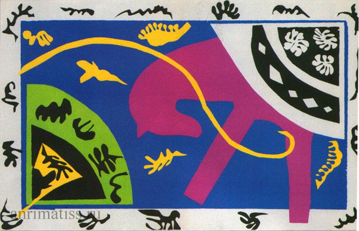 Лошадь, всадник и клоун (Анри Матисс)