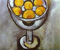 Ваза с апельсинами. 1916.