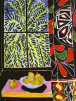 Египеская занавесь. 1948. Холст, масло. Частная коллекция.