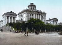 Московское здание музея