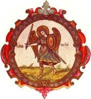 Изображение Ярославской эмблемы