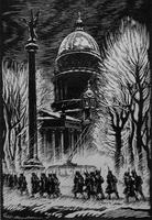 На улицах Ленинграда зимой 1941-1942 г.